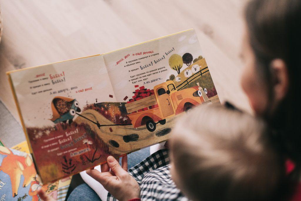 дитячих книжках